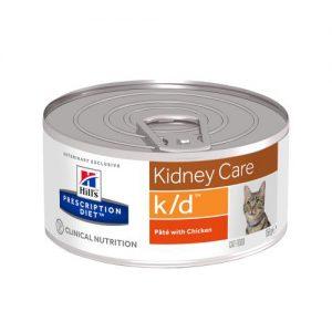Hills latas K/D gato