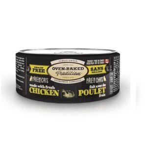 OVEN-BAKED Paté Para Gatos Pollo 156 Grs